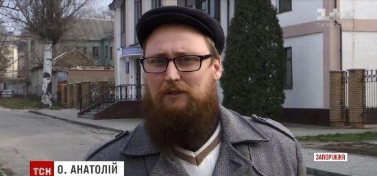 Після скандалу в Запоріжжі проукраїнський священик залишив УПЦ Московського патріархату