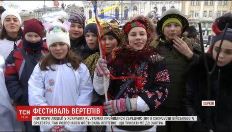 Грандиозная хода колядников центром Харькова открыла фестиваль вертепов