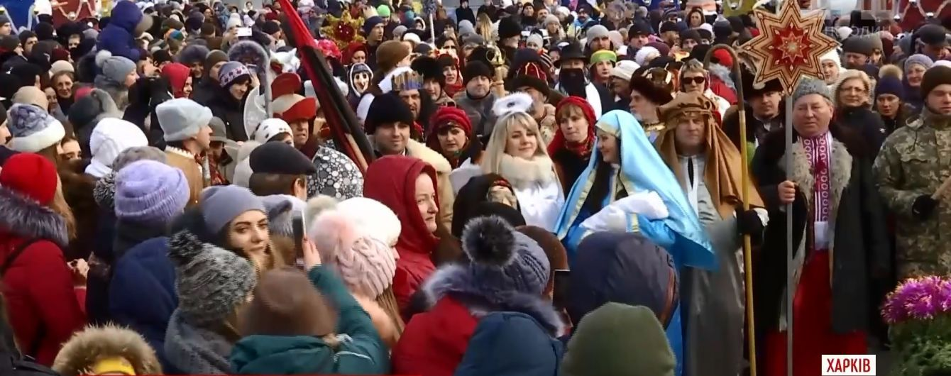 В Харькове стартовал грандиозный фестиваль вертепов