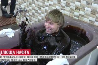 Від болів у суглобах до безпліддя: в Азербайджані пропонують лікування у нафтових ваннах