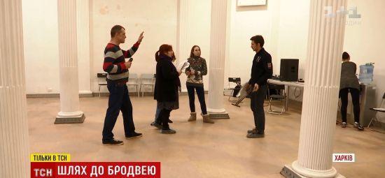 Американці обрали 70 українців для участі в унікальній постановці бродвейського мюзиклу