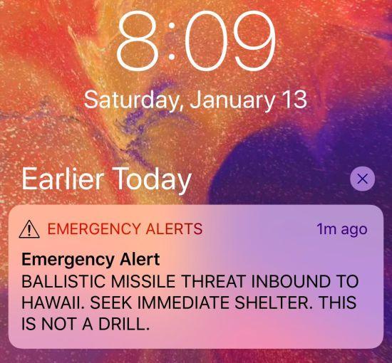 Жителі Гаваїв отримали повідомлення про ракетний удар з позначкою, що це не навчальна тривога