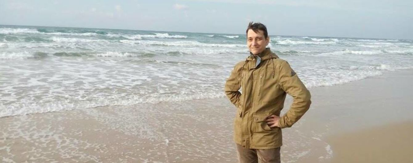 Умер украинский журналист Дмитрий Гомон
