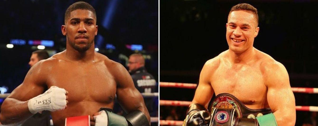 Офіційно: непереможні боксери Джошуа та Паркер домовилися про проведення бою