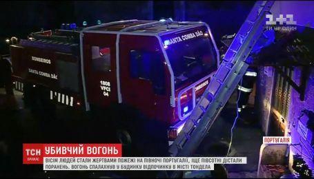 В Португалии произошел пожар в доме отдыха, есть погибшие