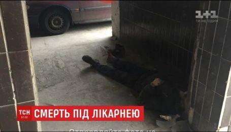 В столиці під стінами лікарні помер чоловік