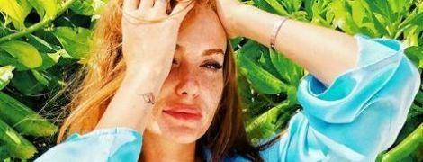 """""""НЕАНГЕЛ"""" Слава показала обнаженную грудь во время отдыха на Мальдивах"""