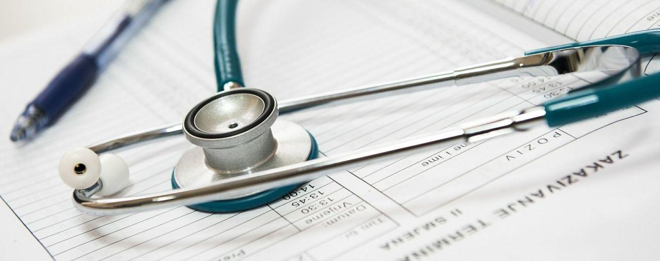 Впевненість у вакцинації, довіра та саморозвиток: Супрун дала поради, як українцям обрати лікаря
