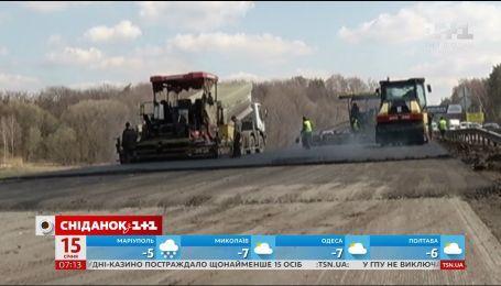 """""""Укравтодор"""" назвал дороги, которые отремонтируют в этом году"""