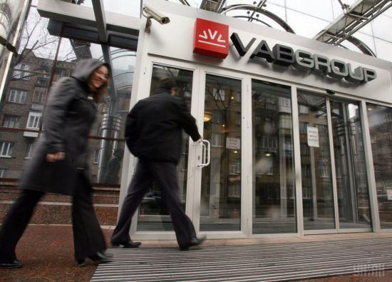 """Підконтрольні екс-акціонеру збанкрутілого """"VAB Банку"""" компанії набрали кредитів на понад 2 млрд грн"""