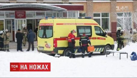 По меньшей мере 12 человек получили ранения в результате резни между подростками в пермской школе