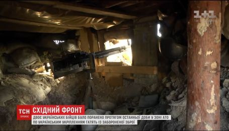 Несмотря на перемирие по украинским укреплениям палят из запрещенного оружия