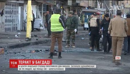38 людей загинуло внаслідок двох вибухів у центрі іракської столиці