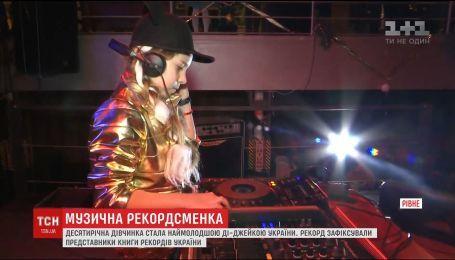 10-летняя девочка стала самым молодым ди-джеем Украины и попала в книгу рекордов