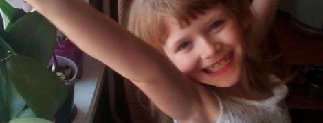 Злокачественная опухоль мозга поставила под угрозу жизнь 9-летней Вики
