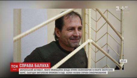 Псевдосуд Крыма предоставил последнее слово крымчанину Владимиру Балуху