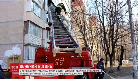 Столичні пожежники витягли з вогню п'ятьох дітей і вивели п'ятнадцятьох дорослих