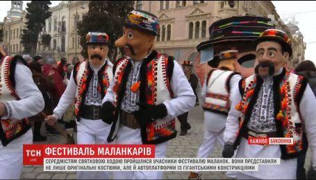 Гурти з усієї України з'їжджаються у Чернівці на гучний фестиваль Маланок