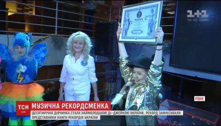 Жительница Ровно стала самым молодым ди-джеем Украины в возрасте 10 лет