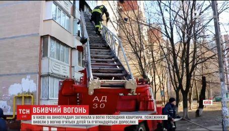 Пожарные спасли двадцать человек во время масштабного пожара в Киеве