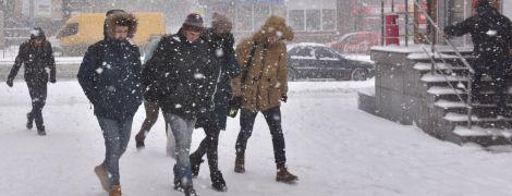 Синоптики обіцяють сніг в усіх регіонах. Прогноз погоди на 16 січня