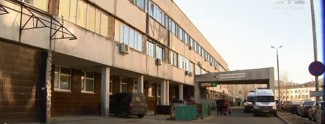 Полиция назвала причину смерти бомжа, которого нашли под киевской больницей