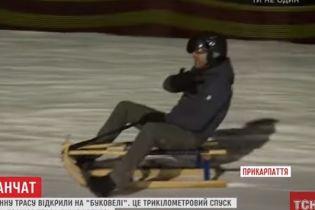 На Буковеле открыли самую длинную в Украине санную трассу