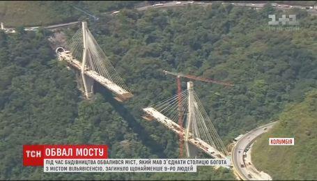 В Колумбии обвалился мост, погибли девять человек