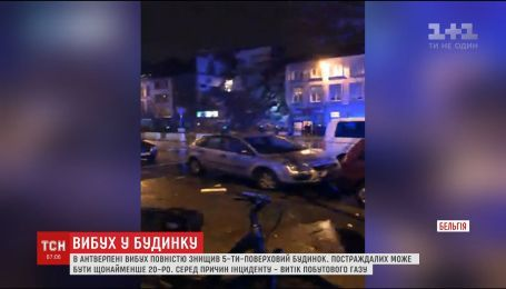 В Бельгии взорвался 5-этажный дом, есть пострадавшие