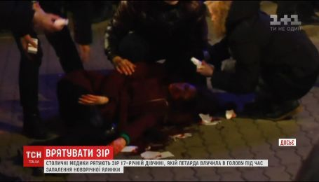 Девушка, которой петарда попала в голову в Ивано-Франковске, может ослепнуть на один глаз