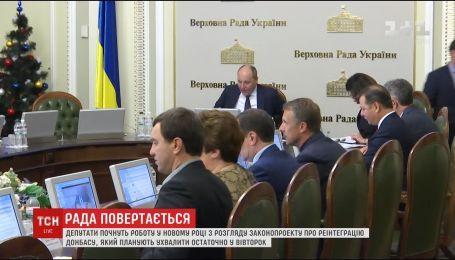 Они возвращаются. Верховная Рада начнет рассмотрение законопроекта о реинтеграции Донбасса