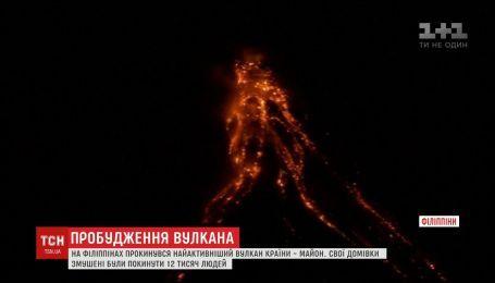 На Філіппінах евакуюють людей через активність вулкану Майон
