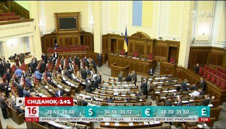 Верховная Рада рассмотрит законопроект о реинтеграции Донбасса