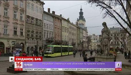 Подорожание коммуналки и миллионы туристов во Львове - экономические новости