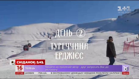 Мой путеводитель. Турция - зимние курорты для любителей активного отдыха