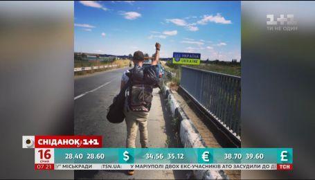 Двое американцев приехали в Украину и решили остаться навсегда