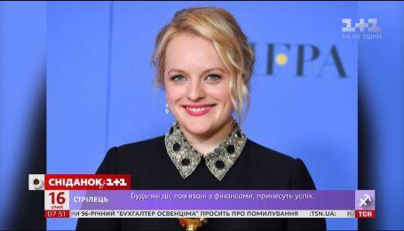 """В Сети появился трейлер 2 сезона популярного сериала """"Рассказ служанки"""""""
