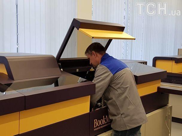 Поліграфкомбінат «Україна» друкуватиме вдвічі більше біометричних паспортів