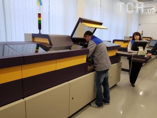 """Поліграфкомбінат """"Україна"""" друкуватиме вдвічі більше біометричних паспортів"""