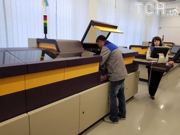 Поліграфкомбінат «Україна» удвічі збільшить виробництво біометричних паспортів