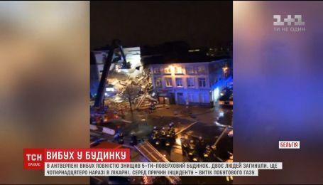 Взрыв в Бельгии спасатели извлекли из-под завалов 7 человек