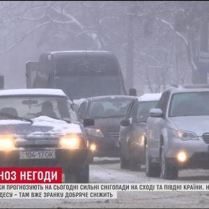 В Одесі на зміну сильному снігопаду прийде проливний дощ