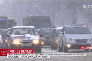 это когда в татарстан придут дожди Вакансии