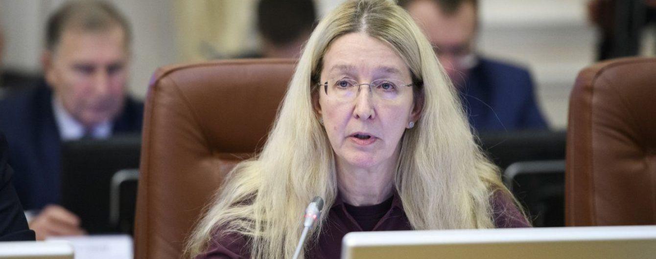 Супрун обнародовала переписку с НАПК относительно конфликта интересов, по которому ей вынесли предписание