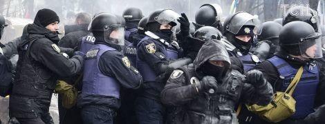 Митинг под Радой: сожженый триколор, слезоточивый газ и раненные правоохранители