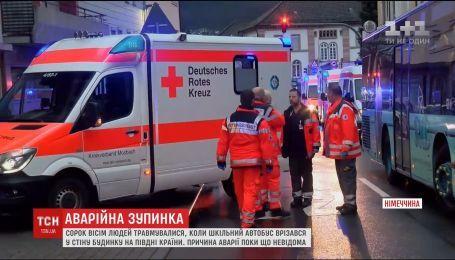 В Германии 43 ребенка получили травмы в ДТП с участием школьного автобуса