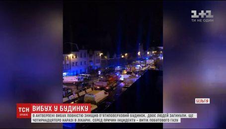 Вибух у Бельгії: рятувальники знайшли під завалами тіла двох людей