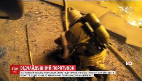 У Мережі з'явилось відео відчайдушного порятунку дитини з палаючого будинку