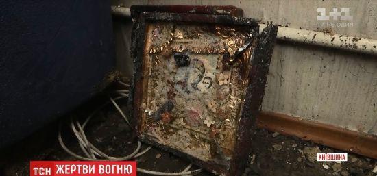 Під Києвом у власній хаті живцем згоріли дідусь і 5-річна онучка