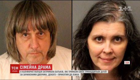 Родителям, которые не выпускали из дома своих детей, суд установил немалый залог
